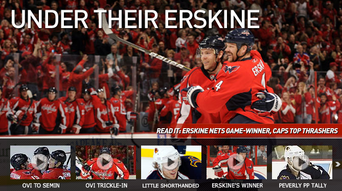 Under_Their_Erskine.PUN