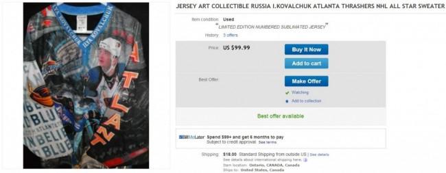 Ilya Kovalchuk Ugly Atlanta Thrashers Jersey - Hockey Hoarders