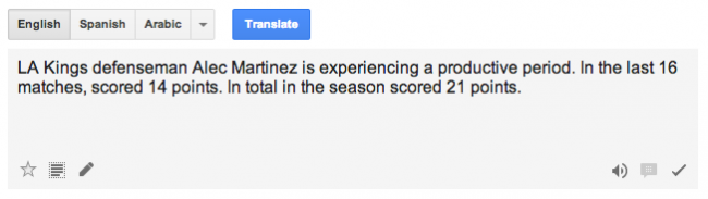 Martinez Translate