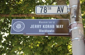 korab-way-700-a